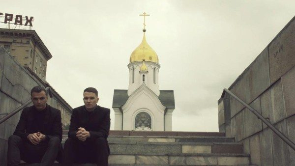 Foto: https://www.facebook.com/hurts