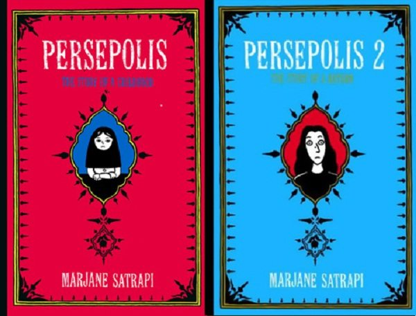 essay about the book persepolis