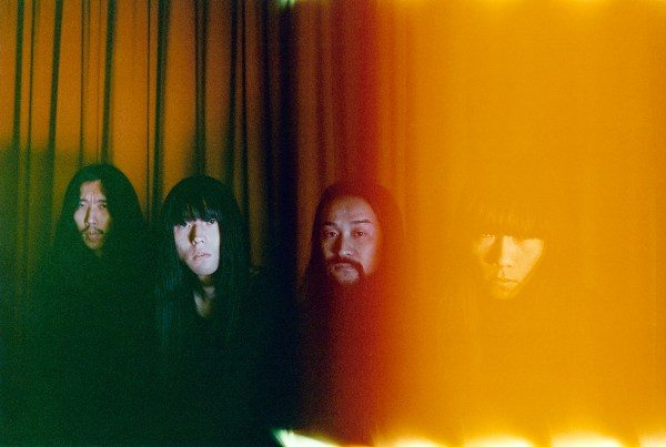 facebook.com/pages/Bo-Ningen-official