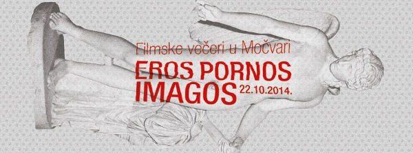 Foto: facebook.com/events- Filmske večeri u Močvari