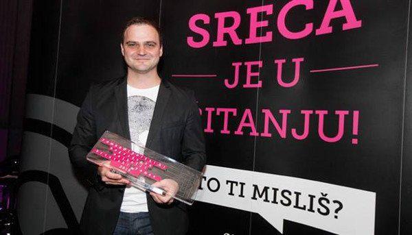 Foto: facebook.com/Književna nagrada roman@tportal.hr