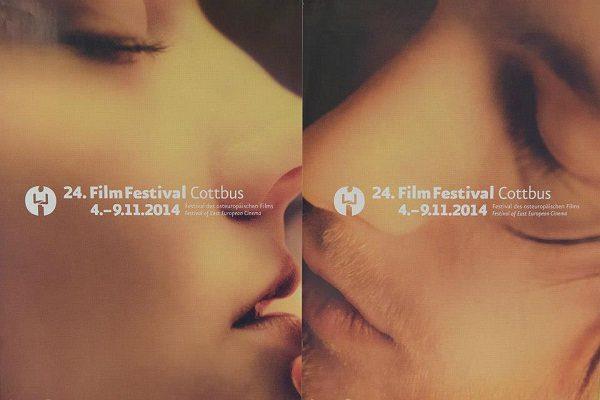 Foto: www.facebook.com/FilmFestivalCottbus