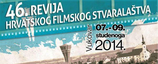 Foto: Facebook.com/46.revijahrvatskogfilmskogstvaralastva