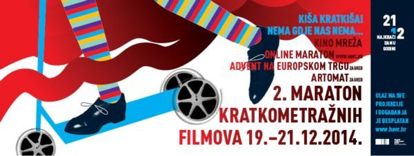 Foto: facebook.com/HrvatskiAudiovizualniCentar