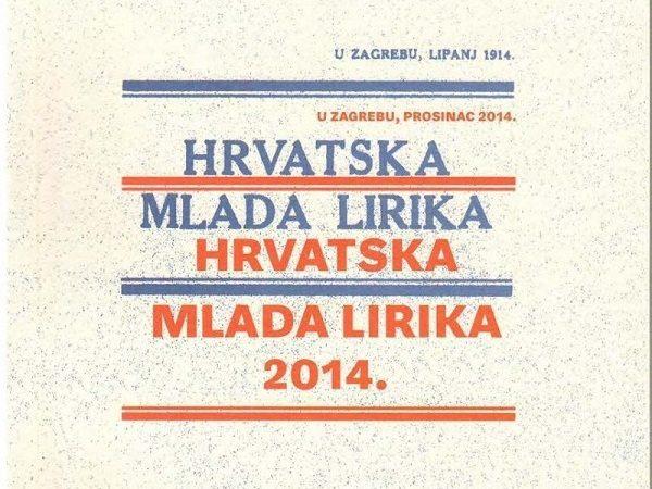 Foto: hrvatskodrustvopisaca.hr