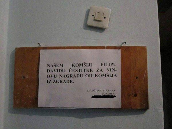 Foto: facebook.com/mojazgradastranica
