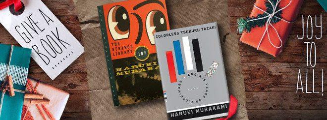 Foto: facebook.com/ Haruki Murakami