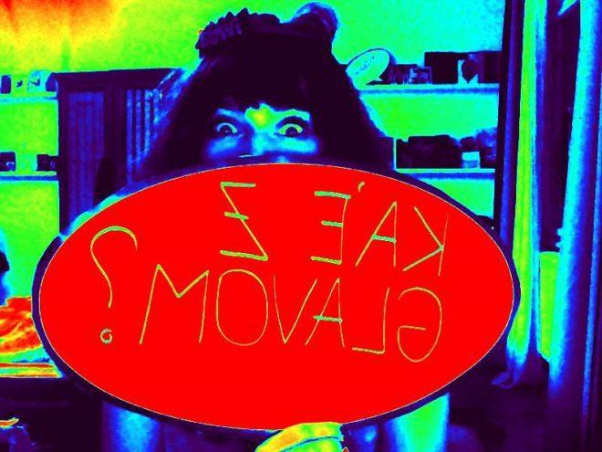 Foto: Helena Kezerić/Ziher.hr