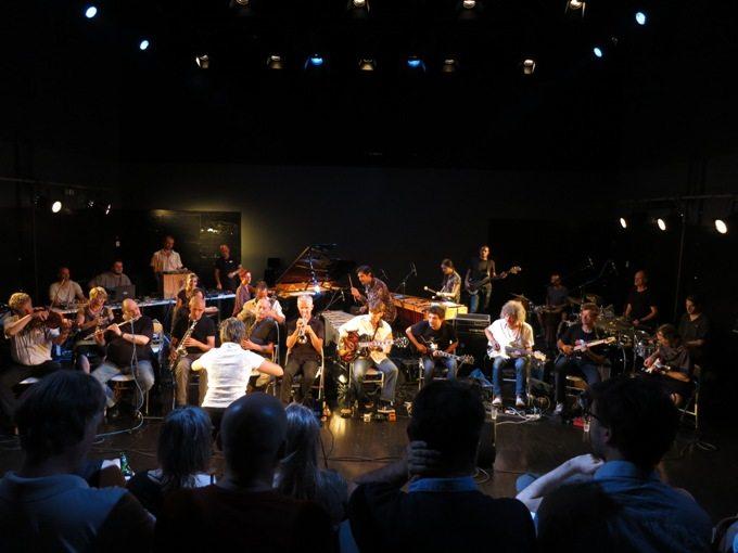 [STICRI Orchestra]  Foto: sczg.hr
