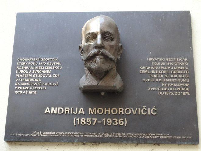 Foto: Andrija Mohorovičić, MarijaVukšić/Ziher.hr