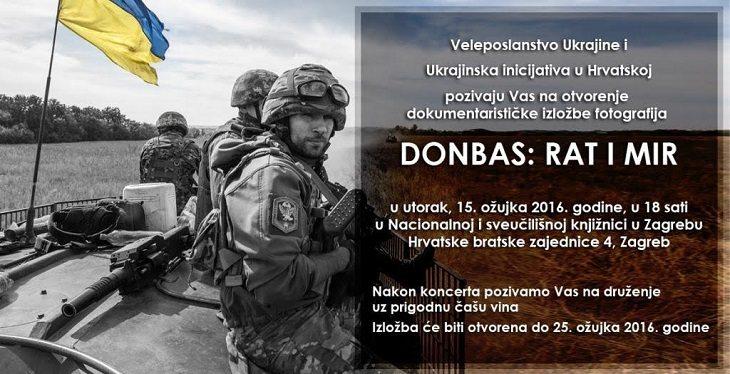 Ukrajinsko druženje u SAD-u