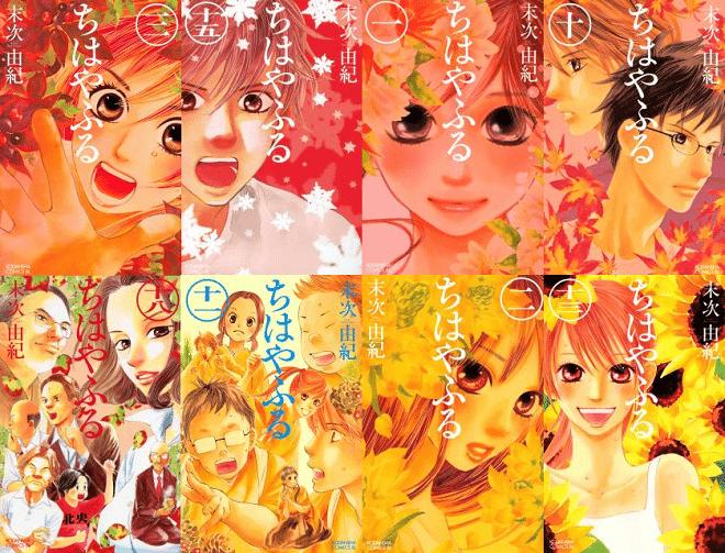 Foto: http://chihayaichi.tumblr.com/