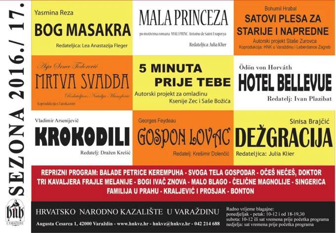 Foto: acebook.com/HNK-u-Varaždinu