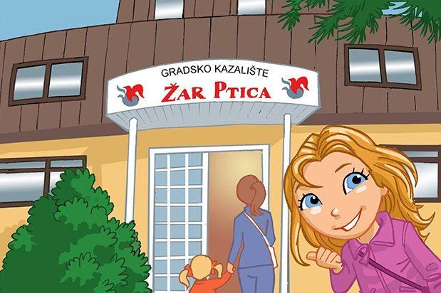"""[Ilustracija Nike Baruna, iz knjige S. Pilić """"Maša i kazalište""""] Foto: zar-ptica.hr"""